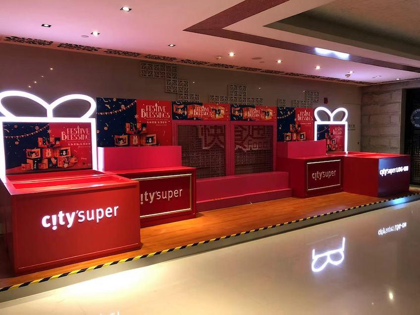 city's super上海国金中心商场