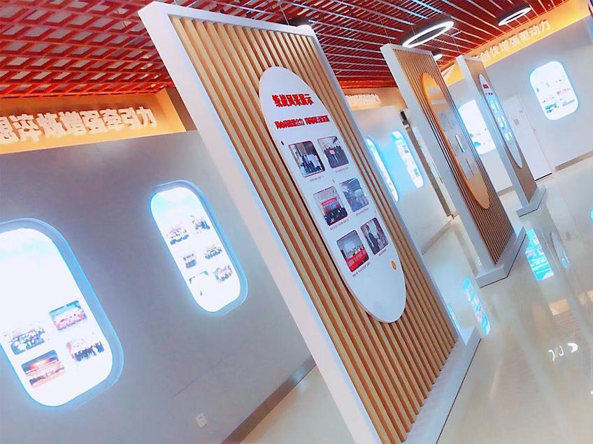 党建-杭州靖江华庭展厅展示 (1)