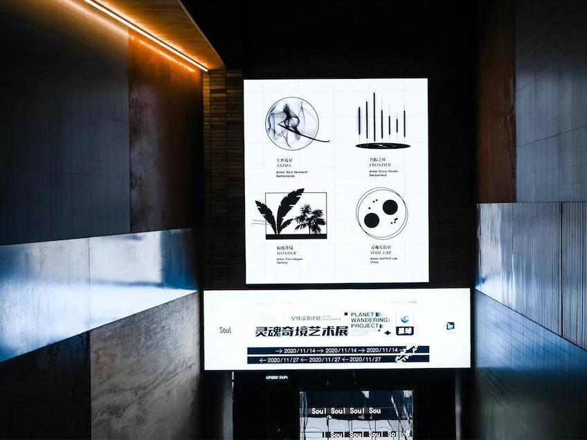 淮海路TX-SOUL-展厅展示 (1)