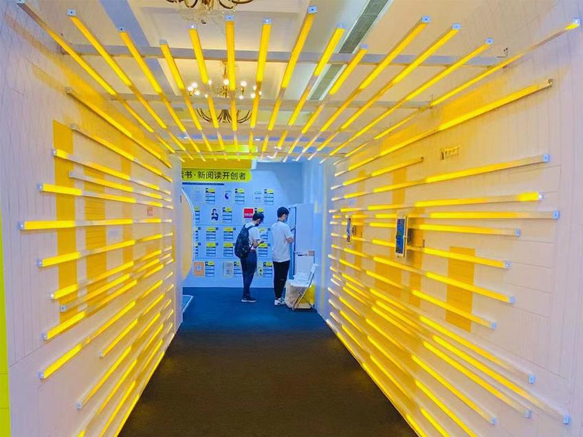 上海樊登书展-展会-展台搭建 (1)