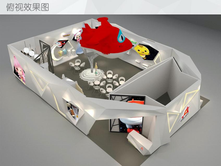 奥菲-授权展-展会-展台搭建 (2)