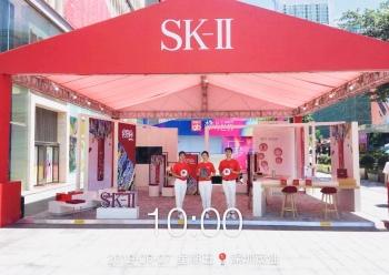 SK-II-巡回路演-成品工厂预搭