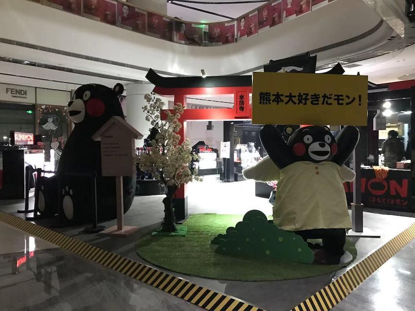 熊本熊-快闪店 (2)