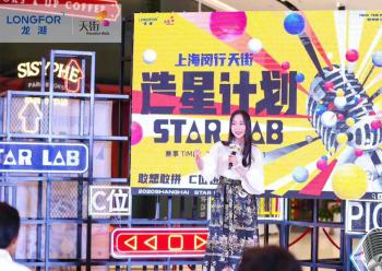 活动策划:闵行天街-造星计划活动